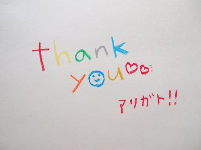 父の日に感謝状を手作り│テンプレート選びと例文をチェック!
