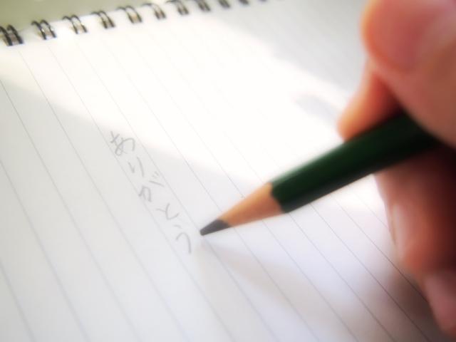 敬老の日に孫から手紙を贈る時のコツと文例を紹介します♪
