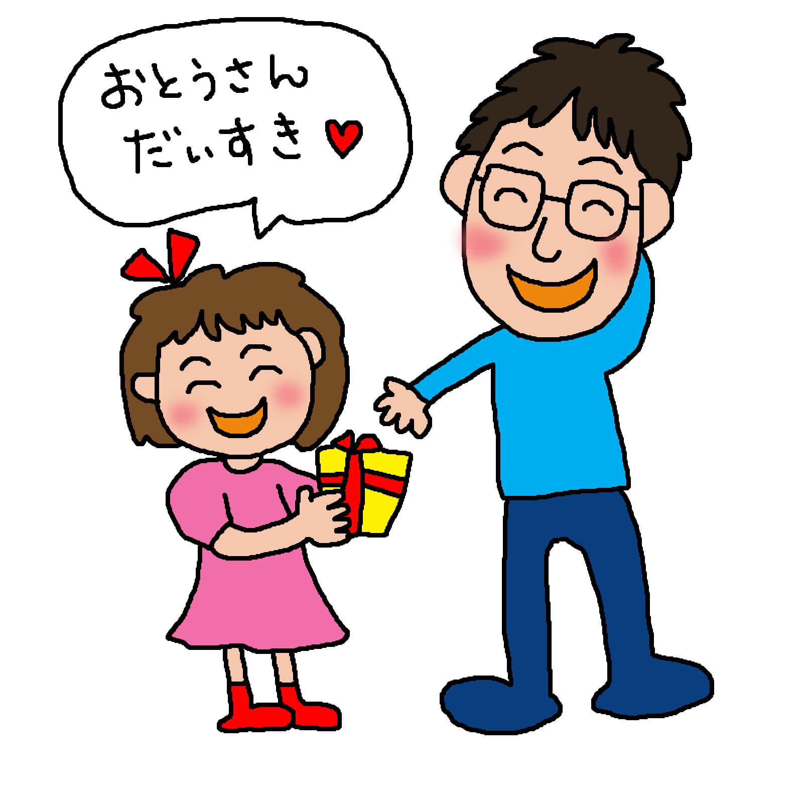 父の日の手作りプレゼント 幼児が簡単に作れる工作アイデア4選!