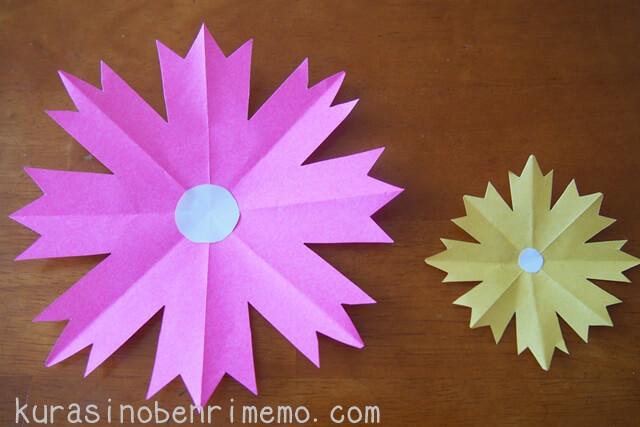 折り紙1枚で作るコスモスの折り方!子供でも簡単に作れます♪