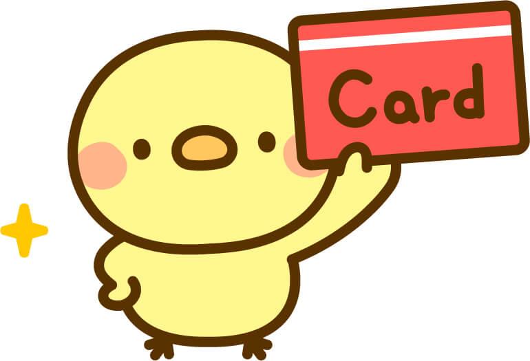 カードの磁気が使えない原因と対処法!自力復活はやっぱ無理?