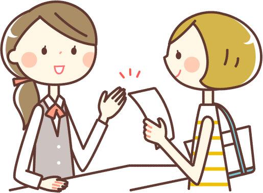 免許は結婚後に名前変更が必要!用意すべき書類は?
