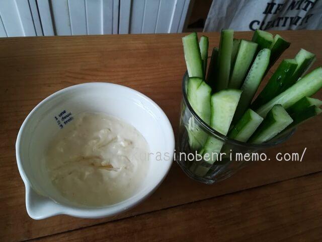 モニタリングで平野レミが作ったチーズディップを作ってみた♪