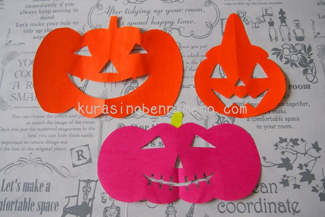 かぼちゃの切り絵の作り方!折り紙で簡単に壁面飾りができるよ♪