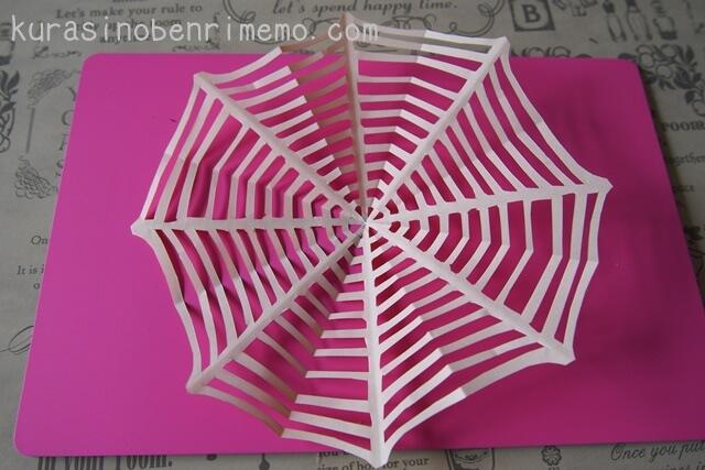 蜘蛛の巣の切り絵を折り紙で作ってみた!想像以上にリアルだよ‥