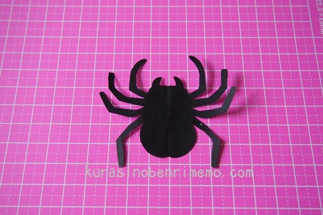 蜘蛛の切り絵を折り紙で作ってみよう!子供と一緒に簡単工作♪